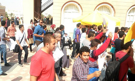 Ongoing protests at British University in Egypt